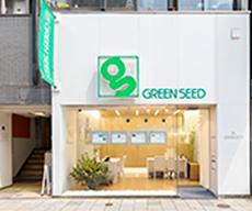 グリーンシード青山店